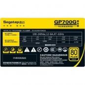 Sursa Segotep GP700G 600W PSU, certificata 80 PLUS Gold, eficienta 90.94%, single rail (50A), ventilator silentios de 120mm
