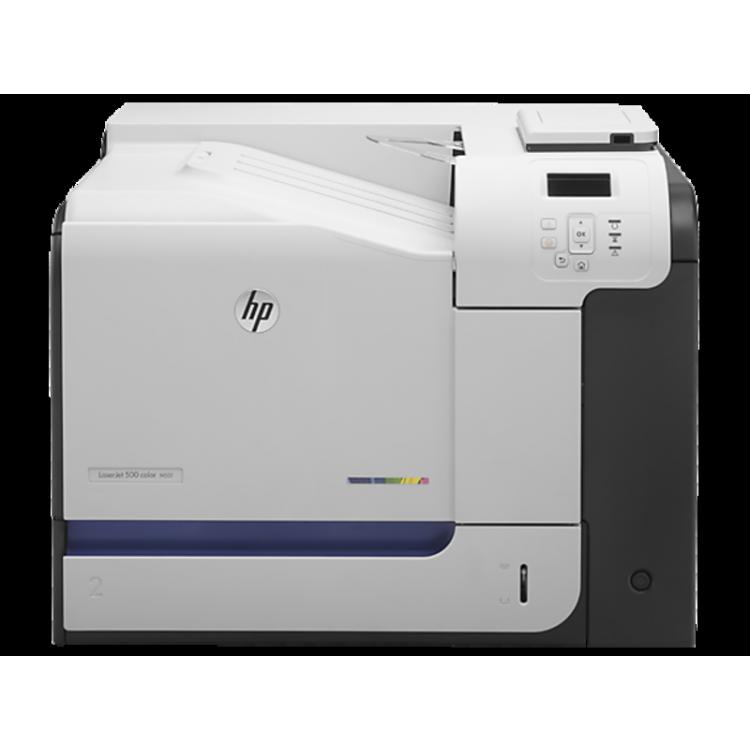 Imprimanta laser color Hp 500 M551DN, USB, Retea, Duplex, 33 ppm, 1200 x 1200 dpi